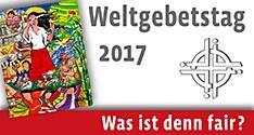 WGT2017